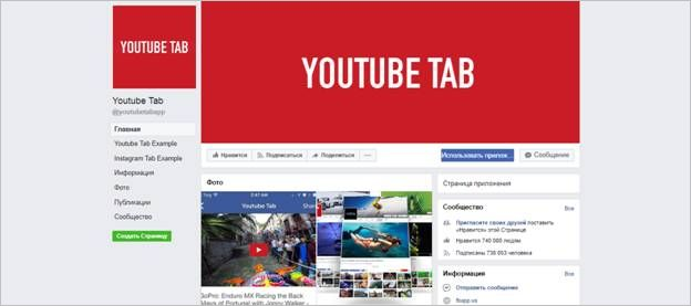 Сервис для заработка в Facebook YouTube Tab