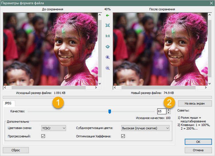 приложение для передачи фото без потери качества часть встретила